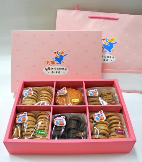 愛‧幸福禮盒